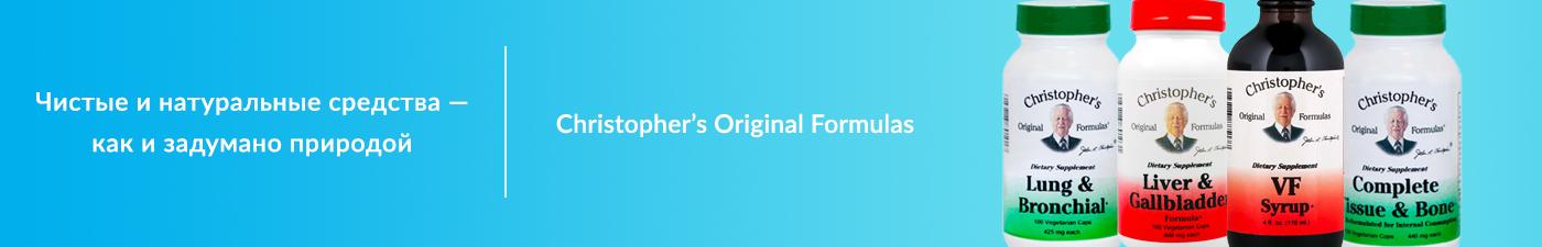 Christophers Original Formulas