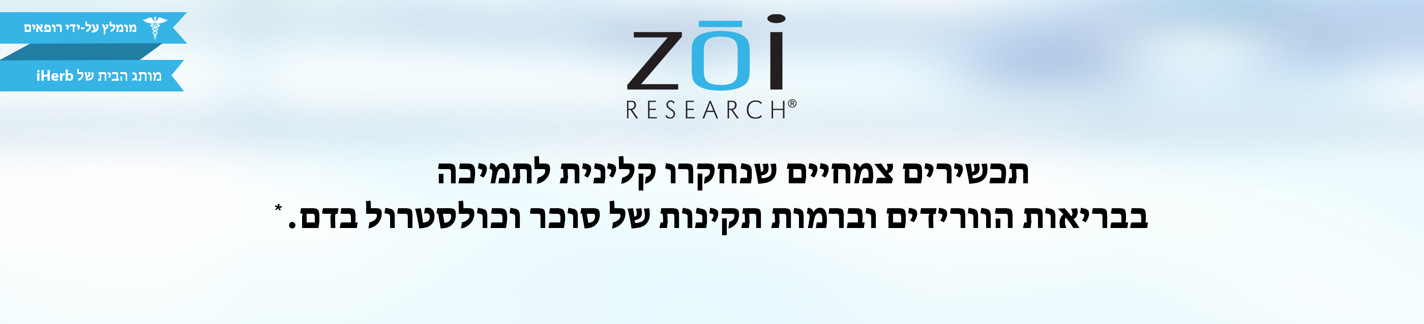 Zoi Research Blood Health