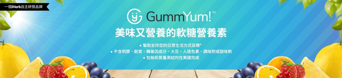 GummYum