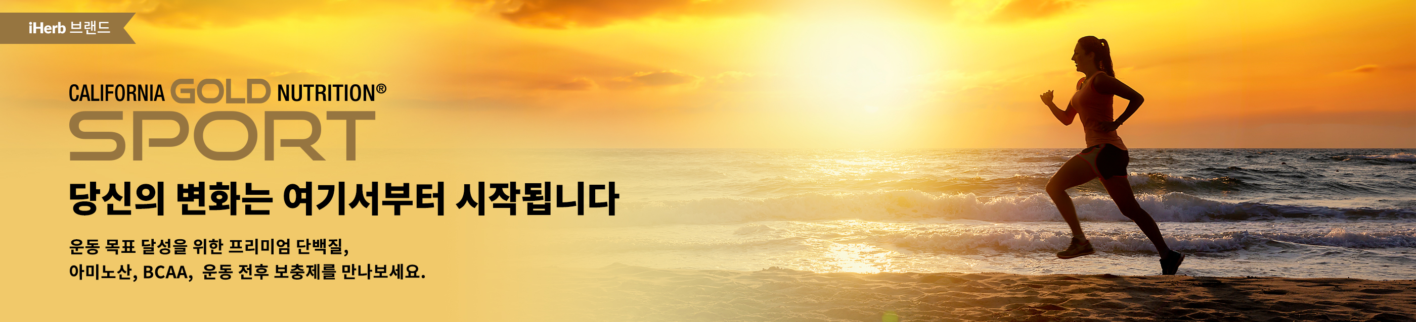 CGN Main Banner