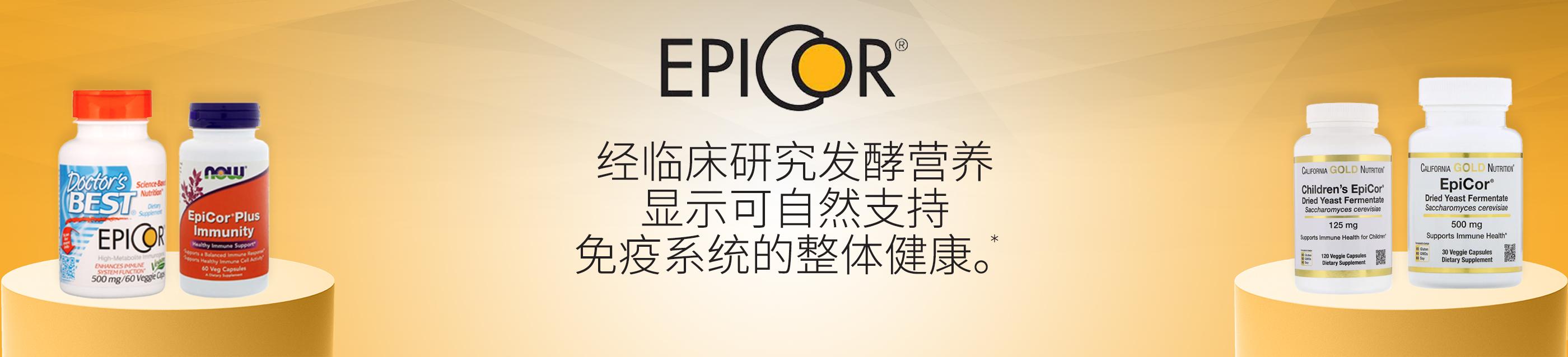 Epicor