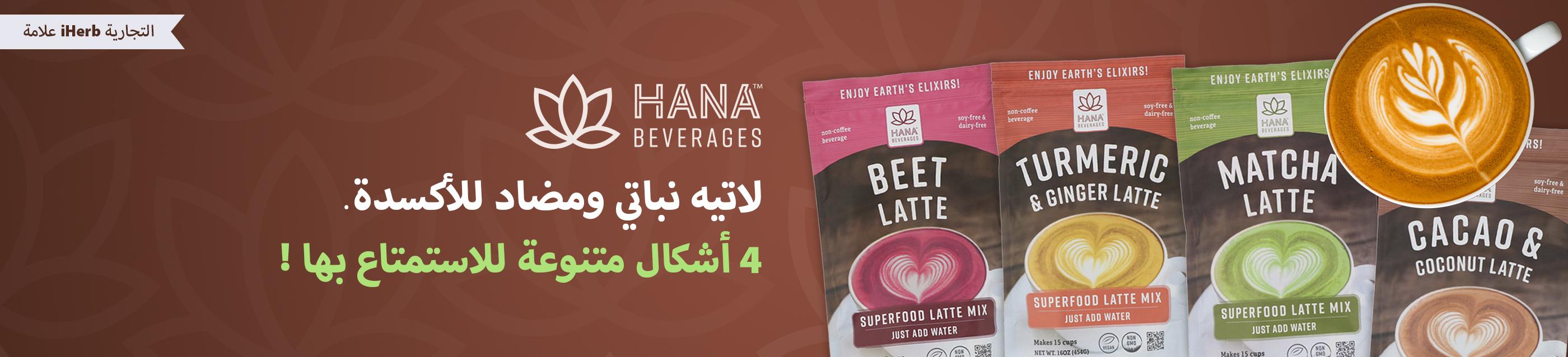 Hana Beverages