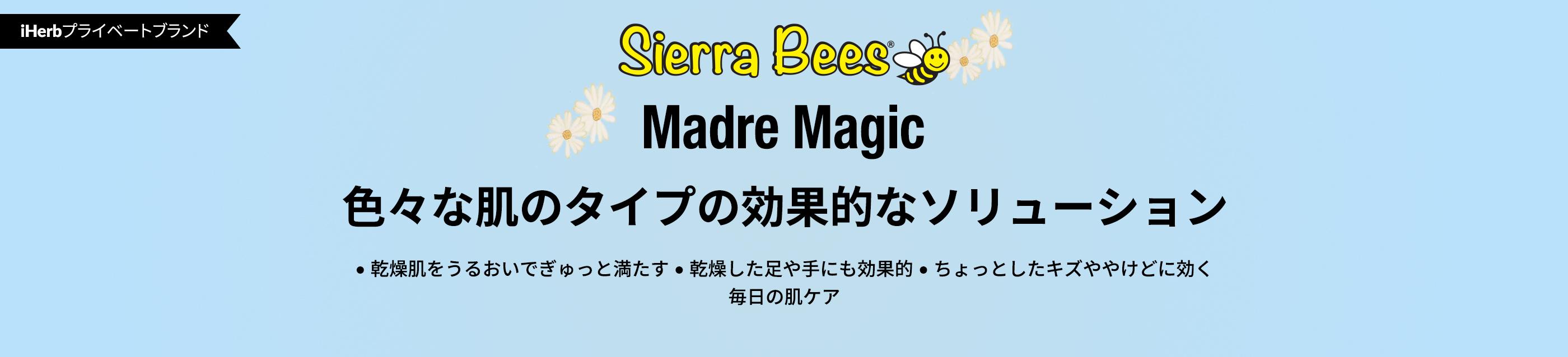 Sierra Bees Madre Magic