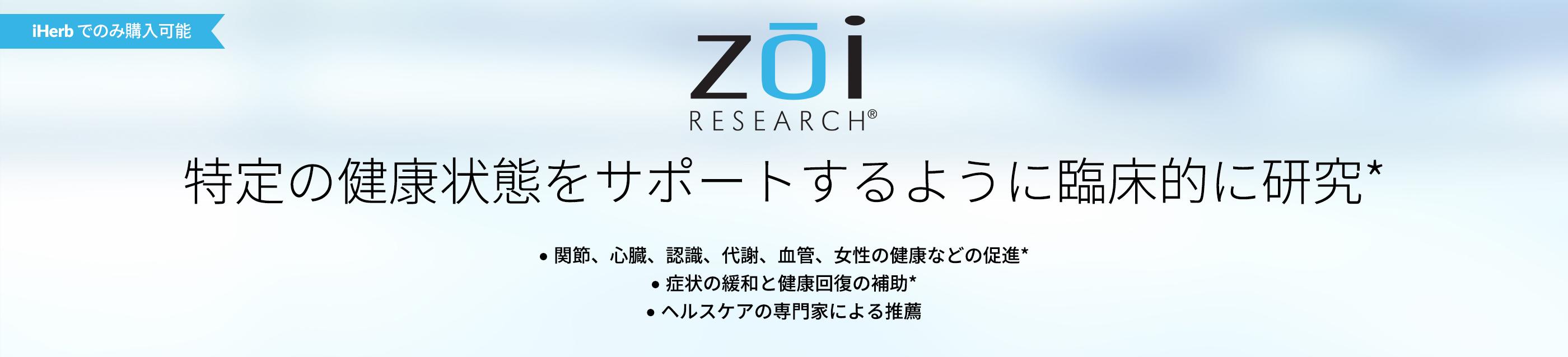 Xoi Research Main Banner