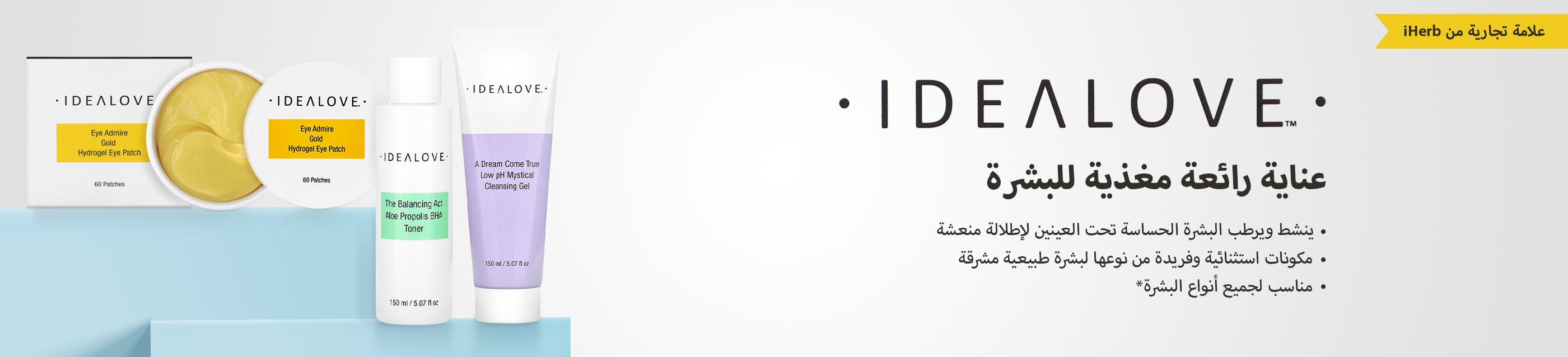 Idealove