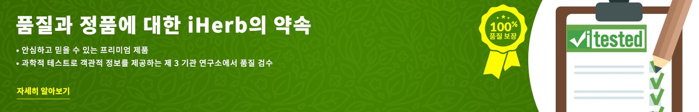 iTested Banner