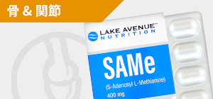 Lake Avenue Nutrition Bone and Joint