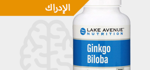 Lake Avenue Nutrition Cognitive