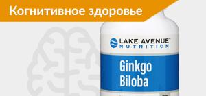 Lake Avenue Nutrition Cognitive