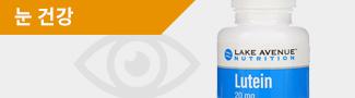 Lake Avenue Nutrition Eye Health