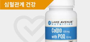 Lake Avenue Nutrition Heart Health