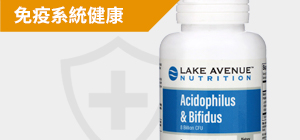 Lake Avenue Nutrition Immune Health