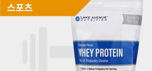 Lake Avenue Nutrition Nutrition Sports