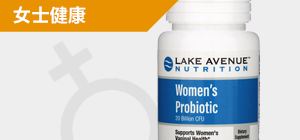 Lake Avenue Nutrition Womens Health