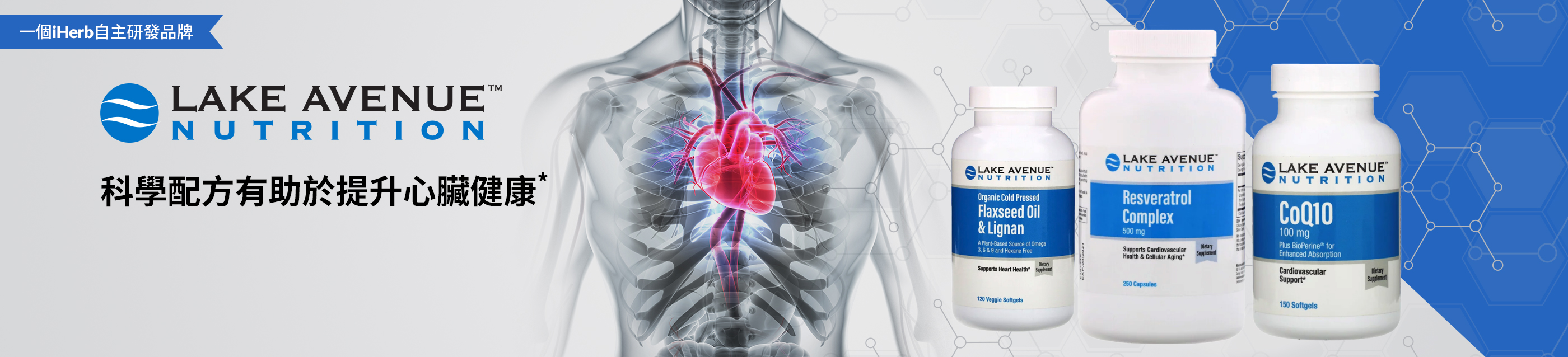 Lake Avenue Heart Health