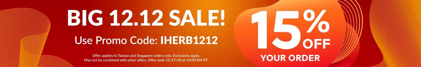 iHerb 12.12 Sales