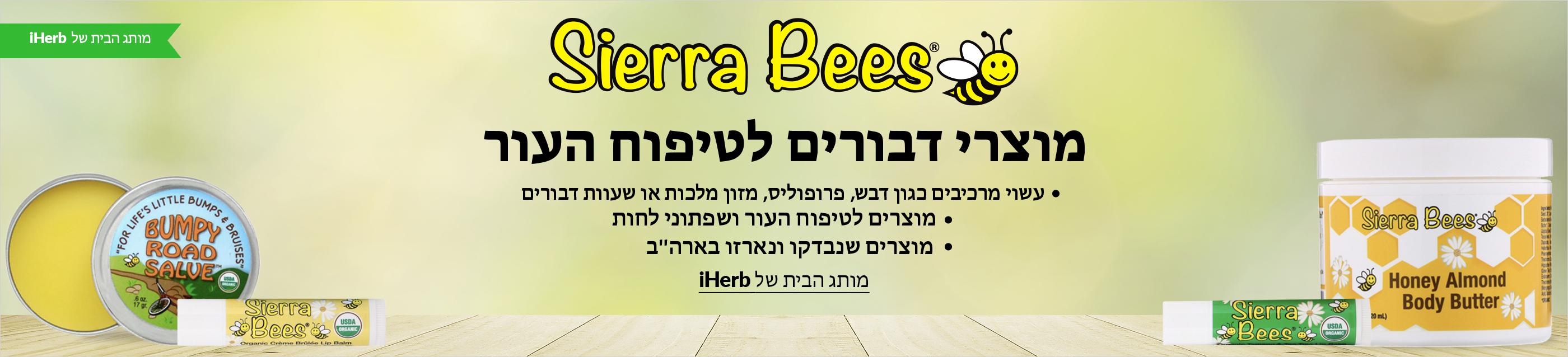 Sierra Bees