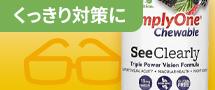 Super Nutrition Eye Health