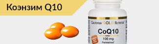 CGN CoQ10