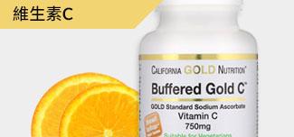 CGN Vitamin C
