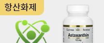 CGN Antioxidants