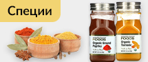CGN Spices