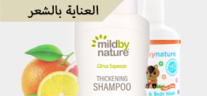MBN Hair Care