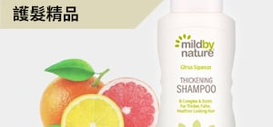 Mild by Nature Hair Care