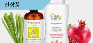 Mild by Nature New!