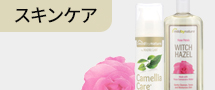 Mild by Nature Skin Care