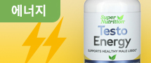 Super Nutrition 에너지