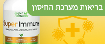 Super Nutrition Immune Health