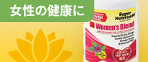 Super Nutrition Womens Health