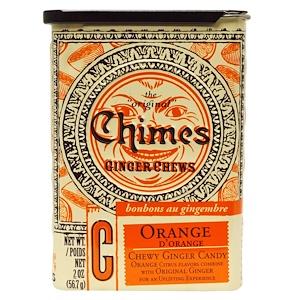 Чаймс, Ginger Chews, Orange, 2 oz (56.7 g) отзывы покупателей