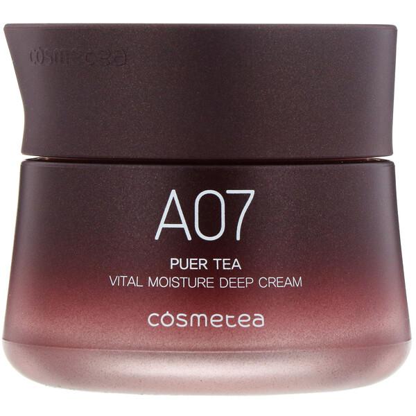 Cosmetea, Puer Tea, Vital Moisture Deep Cream, 1.76 oz (50 g)