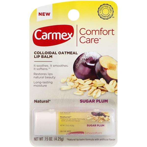 Carmex, بلسم شفاة لعناية مريحة، سكر بلوم، 15 أوقية (4,25 غ)