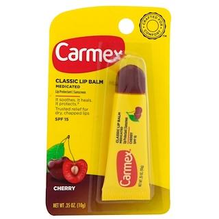 Carmex, 經典潤唇膏,櫻桃,SPF 15,35盎司 (10克)