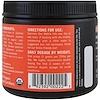Canine Matrix, Zen, Mushroom Powder, 0.44 lb (200 g)