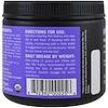 Canine Matrix, Healthy Pet, Mushroom Powder, 0.44 lb (200 g)