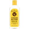 Cococare, Cocoa Butter Body Oil, 8.5 fl oz (250 ml)