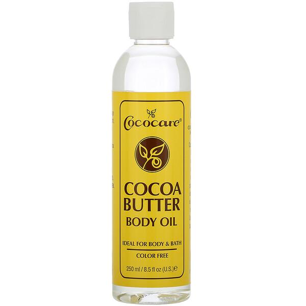 Cocoa Butter Body Oil, 8.5 fl oz (250 ml)