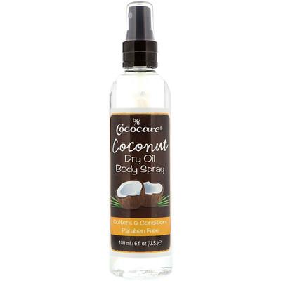 Cococare 乾性椰子油身體噴霧+椰子唇膏,6液量盎司(180毫升),4.2克(15盎司)