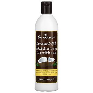 Cococare, Coconut Oil, Moisturizing Conditioner, 12 fl oz (354 ml)