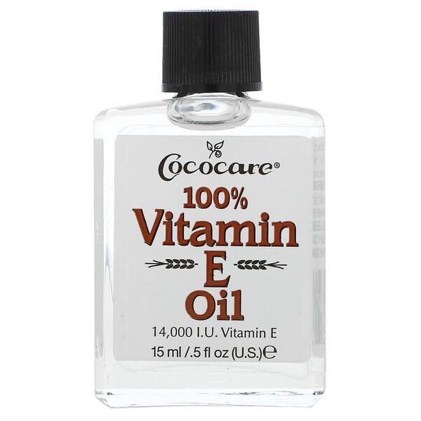 100% масло с витамином E, .5 жидких унций (15 мл)