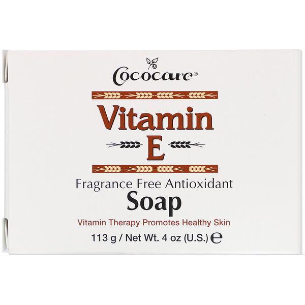 Vitamin E Soap, Fragrance Free Antioxidant, 4 oz (113 g)
