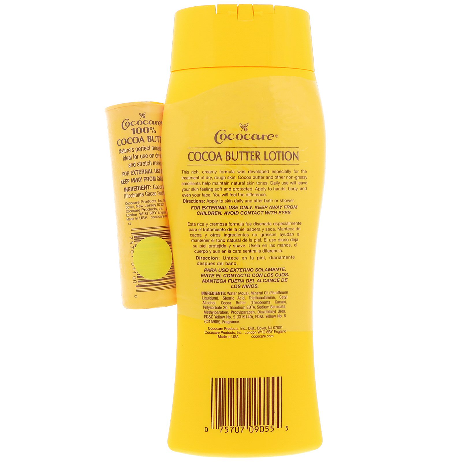 Cococare, The Yellow One, Cocoa Butter Lotion with Free