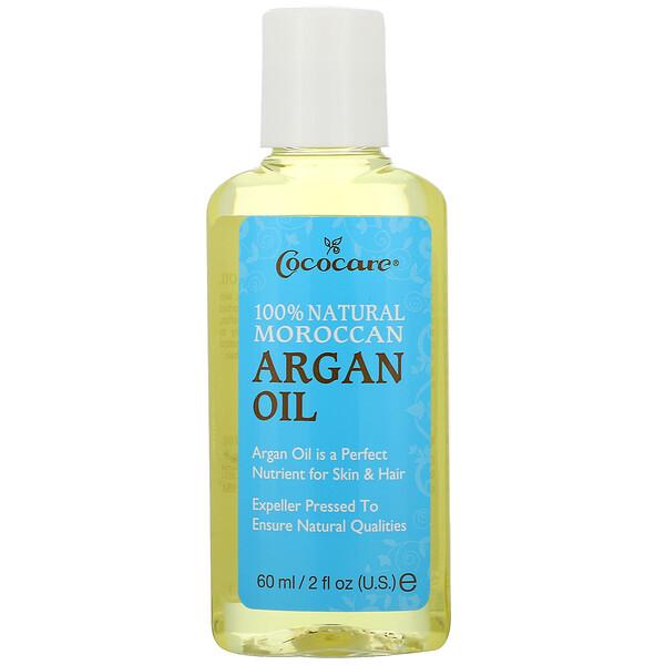 100% Natural Moroccan Argan Oil, 2 fl oz (60 ml)