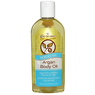 Cococare, Moroccan Argan Body Oil, 8.5 fl oz (250 ml)