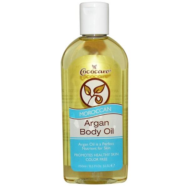 Cococare, Moroccan Argan Body Oil, 8.5 fl oz (250 ml)