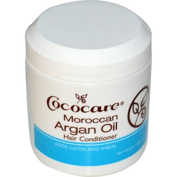 Cococare, Moroccan Argan Oil, Hair Conditioner, 5 oz (148 g) (Discontinued Item)